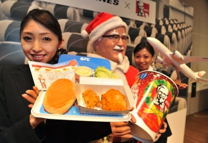 Kfc Meals Hit Japan Airlines First We Feast