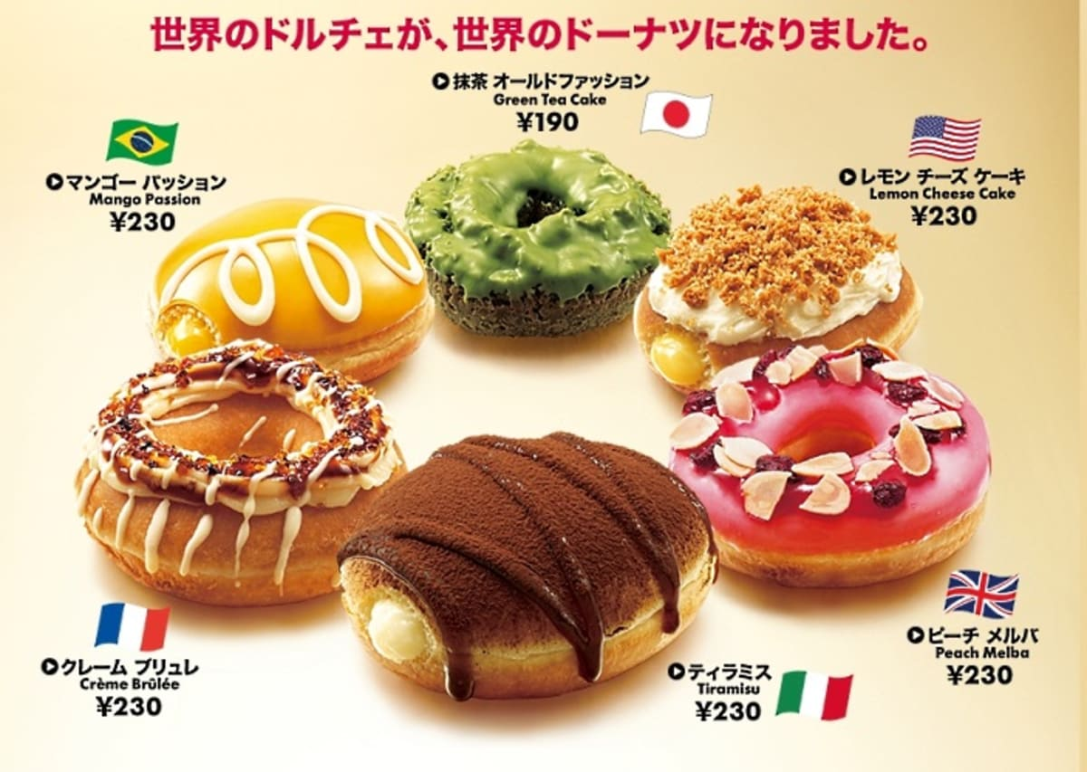Krispy Kreme Japan Taunts Rest Of World With World Cup